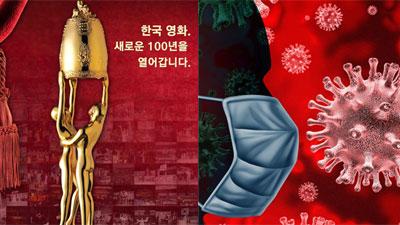 Giải 'Oscar Hàn Quốc' bị hoãn vì virus Corona