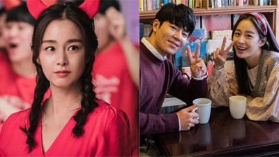 Nhìn Kim Tae Hee ở 'Hi, bye mama', ai mà tin được ngoài đời cô đã là bà mẹ 2 con?