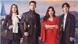 Hot: Vượt qua phim Yêu tinh và phim Reply 1988, Hạ cánh nơi anh trở thành bộ phim có rating cao nhất lịch sử đài tvN