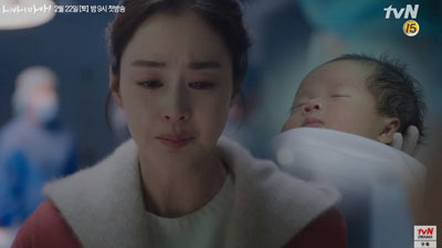 Kim Tae Hee trong phim 'Hi Bye, Mama!': Mất mạng khi vừa sinh con, làm hồn ma phá đám chuyện chồng có bồ
