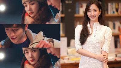 Park Min Young nói về bộ phim sắp lên sóng 'Trời đẹp em sẽ đến': Giống với mỳ Pyongyang - mùi vị không mạnh, nhưng lại gây nghiện