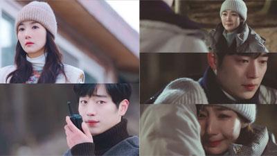 'Trời đẹp em sẽ đến': Thêm một lựa chọn dịu dàng cho các mọt phim Hàn năm 2020
