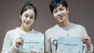 Xót xa chuyện tình yêu của Kim Tae Hee trong tập 1 'Hi Bye, Mama!': Yêu sau 3 giây gặp gỡ, mất nhau 1 đời sau 1 năm kết hôn