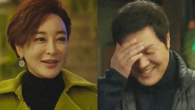 Couple mới cùng có tuổi, cùng độc thân của 'Itaewon Class' cần được 'đẩy thuyền' gấp: Cựu cảnh sát và Giám đốc Jangga Kang Min Jung
