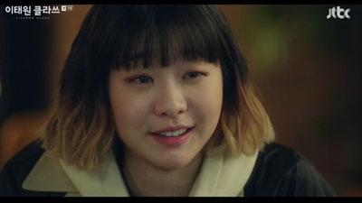 'Tầng lớp Itaewon' tập 9: Kim Da Mi 'lật mặt' khiến Park Seo Joon bất ngờ?