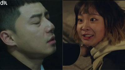 'Tầng lớp Itaewon' tập 10: Park Seo Joon khóc nức nở vì thua cuộc, Kim Da Mi bị đánh tơi tả