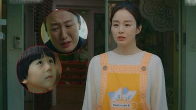 'Hi Bye, Mama': Xúc động cảnh Kim Tae Hee thực hiện tâm nguyện của 'hồn ma nhí' muốn gặp lại mẹ ruột