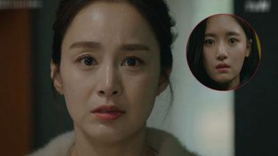 'Hi Bye, Mama' tập 4: Kim Tae Hee bất ngờ đụng độ vợ mới của chồng, 'sóng gió' sắp ập tới gia đình nhỏ?