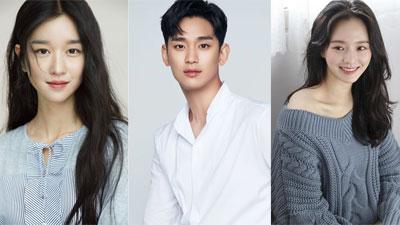 Lộ diện dàn cast cực phẩm trong phim 'Psycho But It's Okay' của Kim Soo Hyun