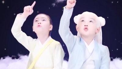 'Tam sinh tam thế Chẩm thượng thư': Con trai Dương Mịch - Triệu Hựu Đình và con trai Địch Lệ Nhiệt Ba kể xấu bố mẹ