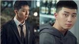 Stylist tiết lộ bí quyết giữ gìn kiểu tóc của Park Seo Joon trong 'Itaewon Class'