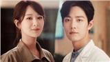 Loạt phim Hoa Ngữ đề tài bác sĩ đáng mong chờ nhất năm 2020: Dương Tử kết đôi Tiêu Chiến, Lý Thấm sánh bước cùng Hoàng Cảnh Du