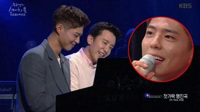 Park Bo Gum gây ấn tượng bằng giọng hát và khả năng đệm piano trong talkshow