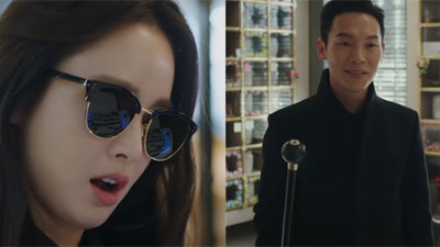 'Hi Bye, Mama': Kim Tae Hee hóa chị đại xã hội đen siêu ngầu, đối đầu với thần chết Pyo Chi Su (Crash Landing On You)?