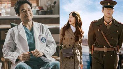 4 phim Hàn có rating cao nhất 2020: Đứng đầu không phải 'Hạ cánh nơi anh' và 'Tầng lớp Itaewon'!