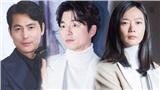 Tái xuất sau'Goblin', Gong Yoo đóng phim của Jung Woo Sung, Knet: 'Làm ơn đừng tham gia'