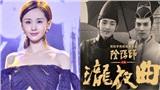 Lộ diện mỹ nữ đẹp mê mẩn đóng cùng Triệu Hựu Đình - Đặng Luân trong siêu phẩm cổ trang 'Âm Dương Sư'