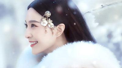 'Ba Thanh truyện': Phạm Băng Băng tái xuất với tạo hình đẹp nhất từ trước đến nay?