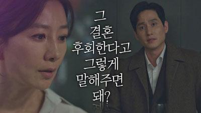 'Thế giới hôn nhân' tập 12: Sun Woo lại chăn gối chồng cũ, chuyện gì đang xảy ra vậy?