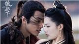 'Lang điện hạ' ra mắt tháng 6: Phao cứu sinh kịp thời của Tiêu Chiến?