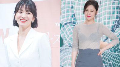 Top 20 nữ diễn viên Hàn tháng 5: Đánh bại Son Ye Jin - Song Hye Kyo, 'tình đầu' của So Ji Sub đứng nhất 4 tháng liền