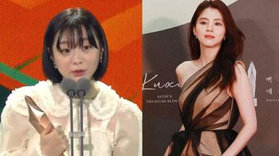 Baeksang Arts Awards 2020: Tiểu tam phim 'Thế giới hôn nhân' trượt giải vào tay sao nữ 'Itaewon Class'