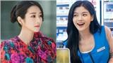 Kim Yoo Jung đối đầu với Seo Ye Ji: nữ chính nào sẽ đánh gục nam chính và chiếm được cảm tình của khán giả trước đây?