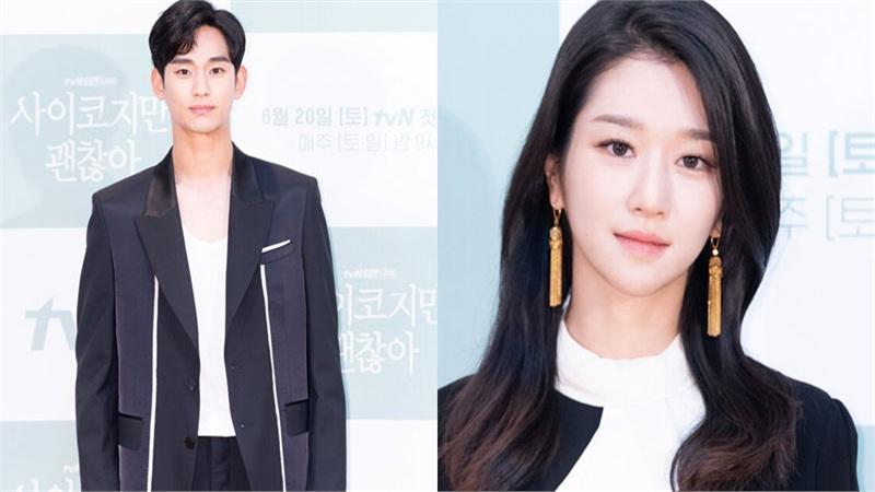Họp báo 'It's Okay To Not Be Okay': Seo Ji Ye thần thái sang chảnh bên Kim Soo Hyun