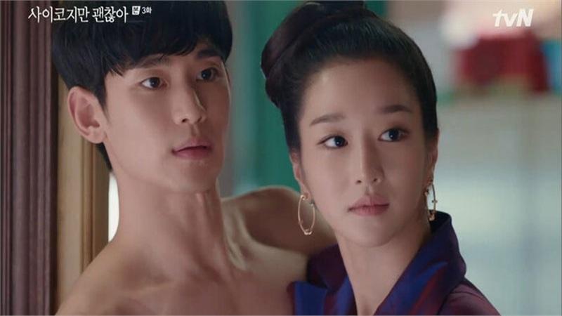 'Điên thì có sao' tập 3: Hết 'xơ múi' Seo Ye Ji táo bạo đề nghị ngủ cùng Kim Soo Hyun