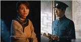 'Nhân sinh nếu như lần đầu gặp gỡ' tung poster: Lý Hiện có vượt qua được cái bóng của Hàn Đông Quân?