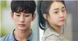 Được đài lớn Hàn Quốc ghép đôi, khi nào Kim Soo Hyun - Moon Geun Young mới bén duyên?