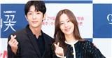 Họp báo 'Flower of evil': Lee Joon Ki thất vọng trong lần tái hợp với bạn diễn Moon Chae Won