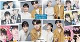 'More Than Friends' của Ong Seung Woo và Shin Ye Eun tung loạt poster dễ thương, nhìn là muốn yêu ngay
