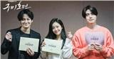 Jo Bo Ah rạng rỡ bên 'anh em hồ ly' Lee Dong Wook và Kim Bum tại buổi đọc kịch bản
