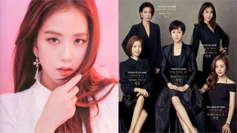 Jisoo (Black Pink) tham gia phim mới của biên kịch và đạo diễn 'SKY Castle'