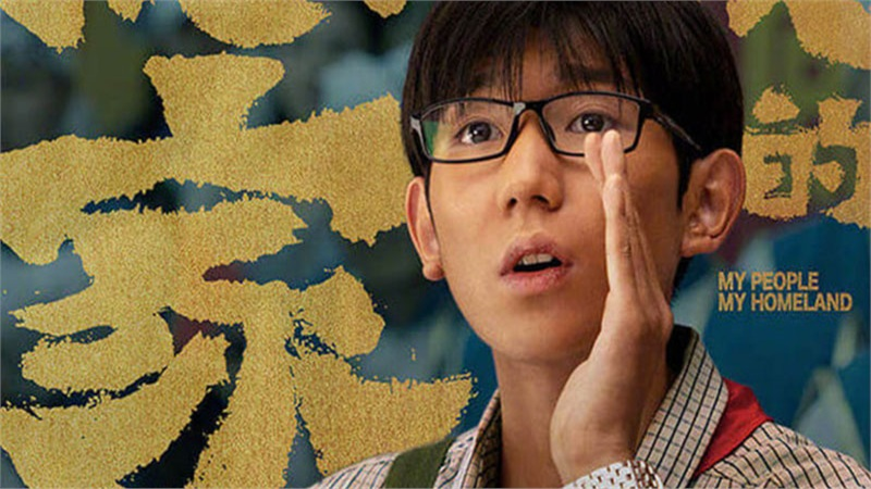 Vương Nguyên được khen ngợi khi chấp nhận tạo hình xấu xí, đen như mực trong phim mới