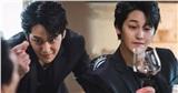 'Bạn trai tôi là hồ ly': Kim Bum biến thành hồ ly nửa người nửa yêu, sẽ 'chặt đẹp' Lee Dong Wook?