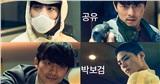 'Seobok': Bom tấn khoa học viễn tưởng của Gong Yoo và Park Bo Gum tung trailer cực đỉnh