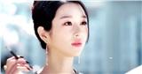 Seo Ye Ji xác nhận đóng phim 'yêu tinh' sau màn lộ ngực trên thảm đỏ