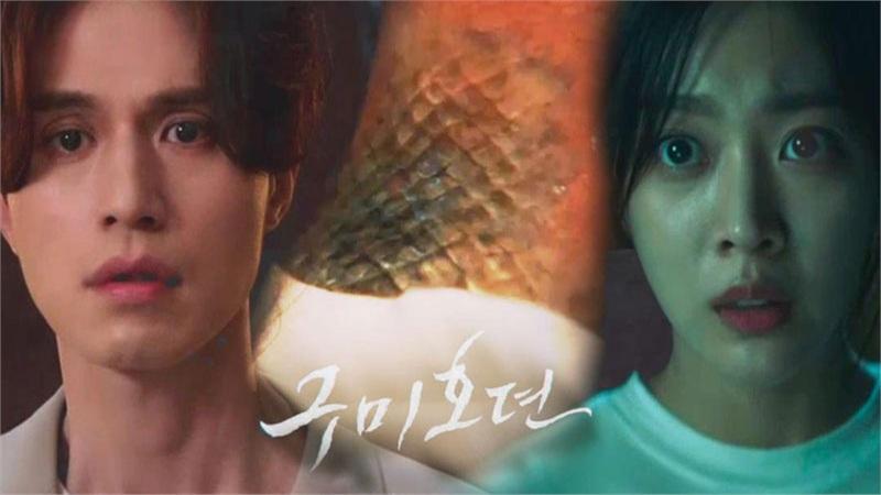 'Bạn trai tôi là hồ ly' tập 6: Lee Dong Wook ngỡ ngàng vì Jo Bo Ah là con gái của mãng xà tinh?