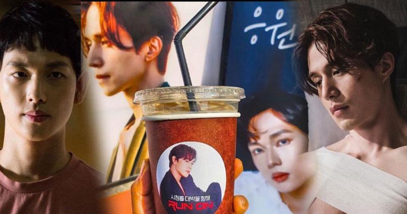 Đầu thai thành hồ ly, Lee Dong Wook vẫn nhớ thương Im Siwan: Jo Bo Ah, Kim Bum chịu khó ra chuồng gà nhé!