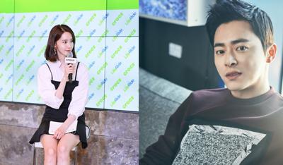Sau Hyun Bin, Yoona tiếp tục kết đôi với Jo Jung Suk trong phim điện ảnh mới