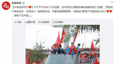 Trung Quốc sửng sốt trước những hình ảnh chào đón U23 trở về của người dân Việt Nam
