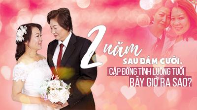 2 năm sau đám cưới, cặp đồng tính luống tuổi ở Quảng Ninh bây giờ ra sao?