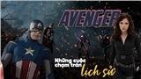 Avengers và những 'cuộc gặp gỡ đầu tiên' trong Vũ trụ điện ảnh Marvel