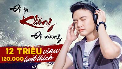 Hiện tượng mạng gây sốt với bản hit 'Độ ta không độ nàng' tại Việt Nam là ai?