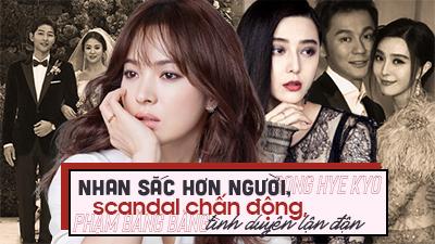 Bất ngờ chưa, 'chị em' Song Hye Kyo và Phạm Băng Băng giống nhau đến lạ