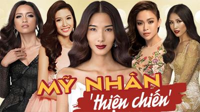 Người đẹp Việt đã thành danh và những cú 'lội ngược dòng' làm thí sinh thi hoa hậu