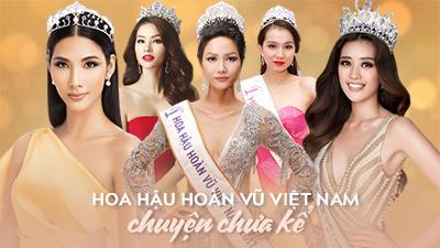 Soi 3 màn đăng quang của Hoa hậu Hoàn vũ Việt Nam: Khác biệt bất ngờ!