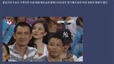 Báo Hàn dành lời khen ngợi cho nhan sắc nóng bỏng của 'hot girl ngủ gật'